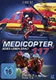 Medicopter 117 - Staffel 7 (4 DVDs)