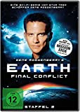 Staffel 2 (6 DVDs)