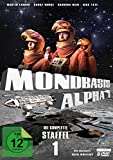 Mondbasis Alpha 1 - Staffel 1 (Extended Version) (Neuabtastung) (8 DVDs)