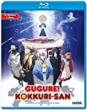 Gugure Kokkuri-San [Blu-ray] [RC 1]