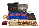 Die Rebellen vom Liang Shan Po - Deluxe Collector's Edition (Holzbox) (exklusiv bei Amazon.de) (DVD und [Blu-ray])